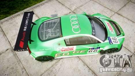 Audi R8 LMS Castrol EDGE для GTA 4 вид справа