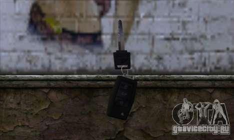 Ключ от автомобиля Honda для GTA San Andreas
