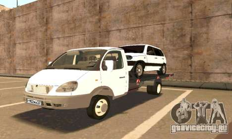 Газель Эвакуатор 33023 Beta v1.2 для GTA San Andreas