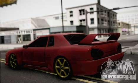 New Elegy Drift Edition для GTA San Andreas вид слева