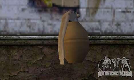 Grenade from GTA 5 для GTA San Andreas