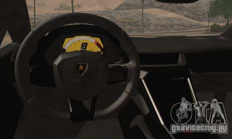 Lamborghini Veneno LP750-4 White Black 2014 для GTA San Andreas вид сзади слева