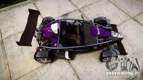 Ariel Atom V8 2010 [RIV] v1.1 FOUR C Motorsport для GTA 4 вид справа