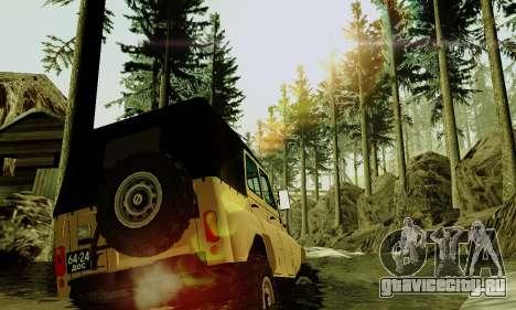 Трасса для бездорожья 4.0 для GTA San Andreas седьмой скриншот