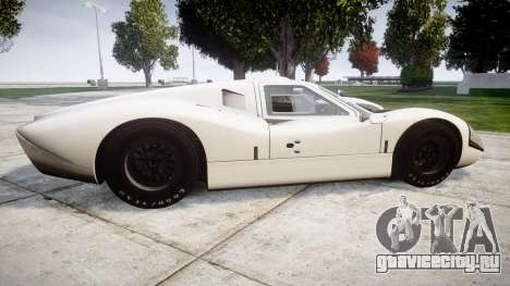 Ford GT40 Mark IV 1967 для GTA 4 вид слева