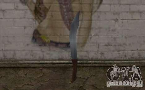 Каменный нож для GTA San Andreas