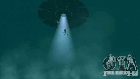 НЛО над Сан Андреас для GTA San Andreas