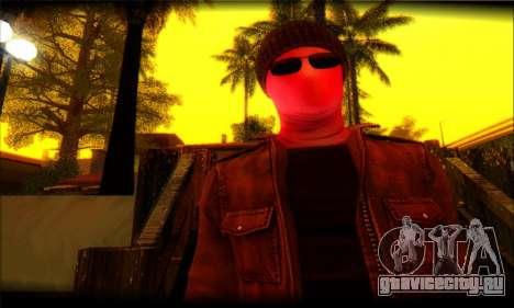 DayLight ENB for Medium PC для GTA San Andreas второй скриншот