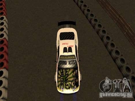 Nissan Silvia S15 VCDT для GTA San Andreas вид сзади