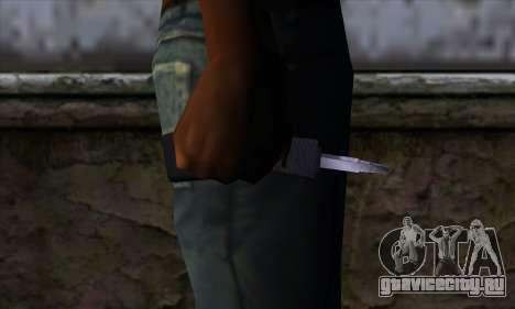 Ключ от автомобиля Honda для GTA San Andreas третий скриншот