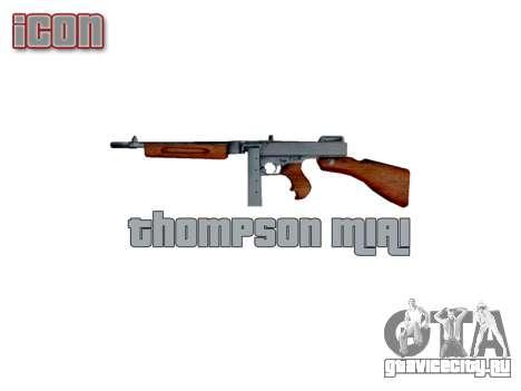Пистолет-пулемёт Thompson M1A1 box icon3 для GTA 4 третий скриншот