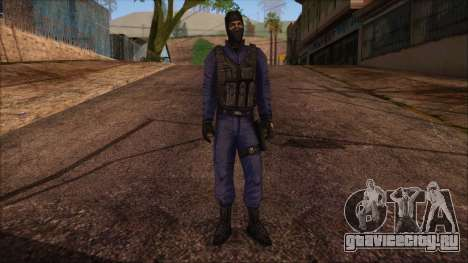 GIGN from Counter Strike Condition Zero для GTA San Andreas