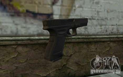 Glock-17 для GTA San Andreas второй скриншот