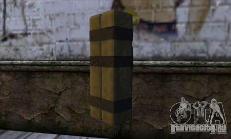 Stick Bomb from GTA 5 для GTA San Andreas второй скриншот