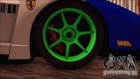 Ferrari Enzo Whirlwind Assault для GTA San Andreas вид сзади слева