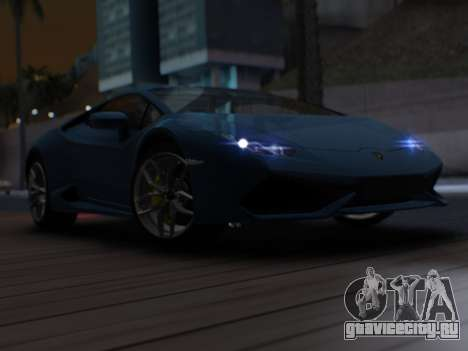 Lime ENB v1.2 SA:MP Edition для GTA San Andreas четвёртый скриншот