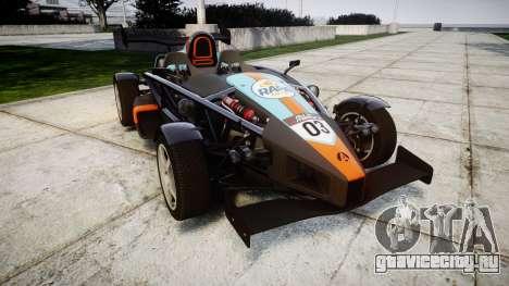 Ariel Atom V8 2010 [RIV] v1.1 RAPA olio для GTA 4
