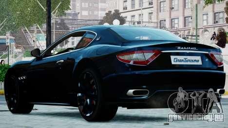 Maserati Granturismo 2012 для GTA 4 вид слева