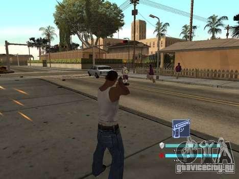 C-HUD OREAN для GTA San Andreas второй скриншот