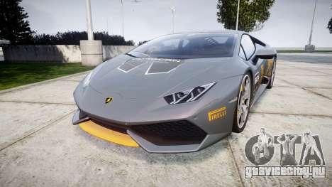 Lamborghini Huracan LP 610-4 2015 Blancpain для GTA 4