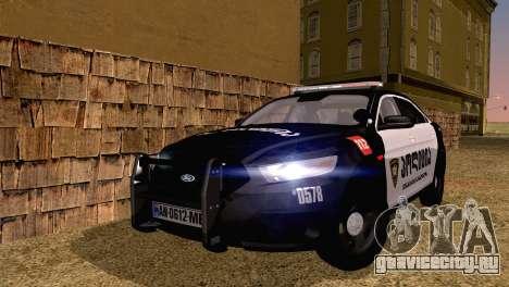 Ford Taurus 2013 Georgia Police Car для GTA San Andreas
