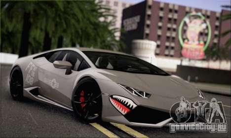 Lamborghini Huracan LP610-4 2015 для GTA San Andreas вид изнутри