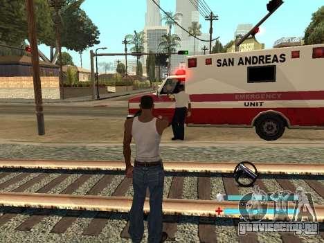 C-HUD OREAN для GTA San Andreas третий скриншот