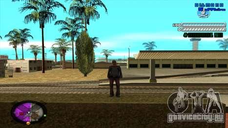 C-HUD Respect для GTA San Andreas