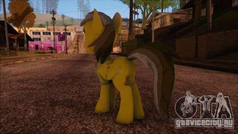 Daring Doo from My Little Pony для GTA San Andreas второй скриншот