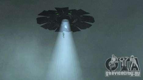НЛО над Сан Андреас для GTA San Andreas третий скриншот