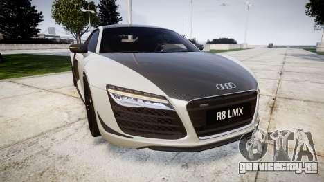 Audi R8 LMX 2015 [EPM] Carbon Series для GTA 4