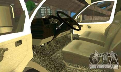 Газель Эвакуатор 33023 Beta v1.2 для GTA San Andreas вид справа
