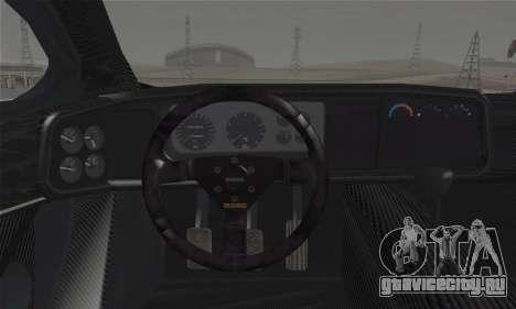 Jaguar XJ220S Ultimate Edition для GTA San Andreas вид сзади слева