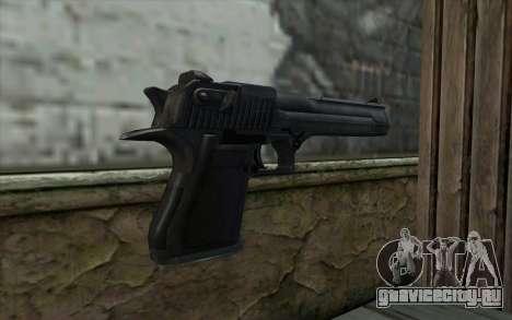 Desert Eagle Standart v1 для GTA San Andreas второй скриншот