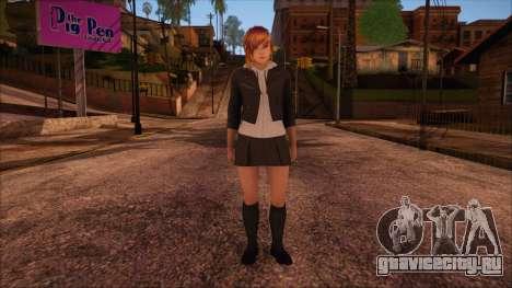Modern Woman Skin 2 v2 для GTA San Andreas