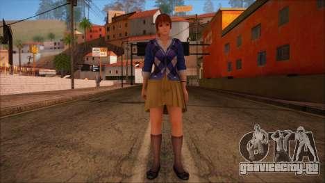 Modern Woman Skin 16 для GTA San Andreas