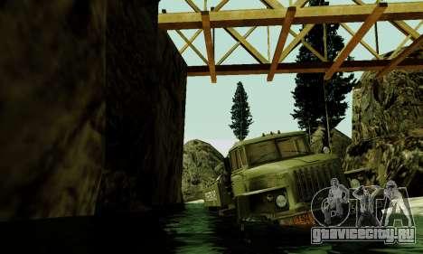 Трасса для бездорожья 4.0 для GTA San Andreas восьмой скриншот