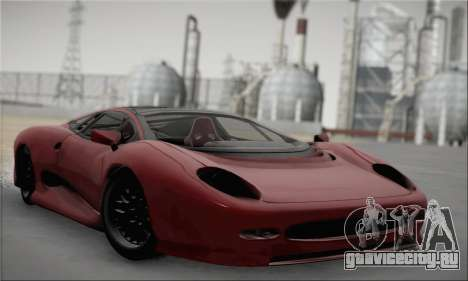 Jaguar XJ220S Ultimate Edition для GTA San Andreas