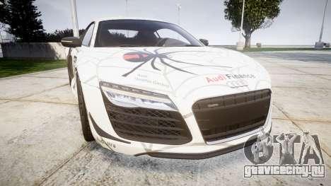 Audi R8 LMX 2015 [EPM] Cobweb для GTA 4