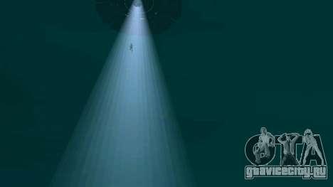 НЛО над Сан Андреас для GTA San Andreas девятый скриншот