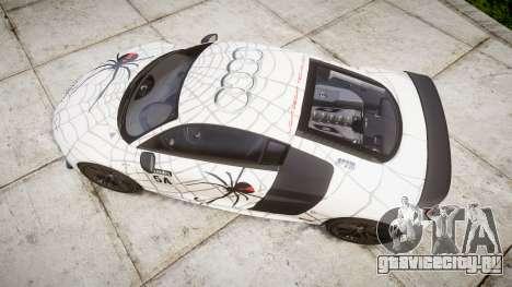 Audi R8 LMX 2015 [EPM] Cobweb для GTA 4 вид справа