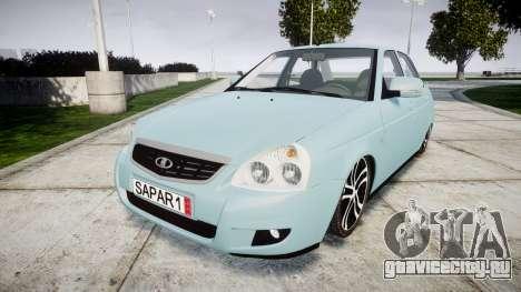 ВАЗ-2170 Lada Priora Sapara для GTA 4