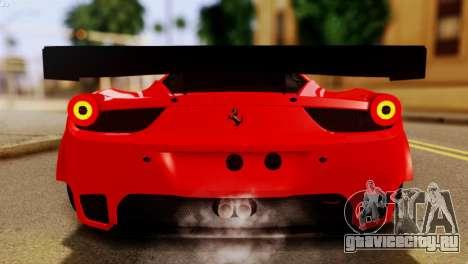 Ferrari 62 F458 2011 для GTA San Andreas вид сбоку