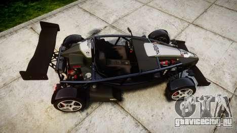 Ariel Atom V8 2010 [RIV] v1.1 Vollmer для GTA 4 вид справа