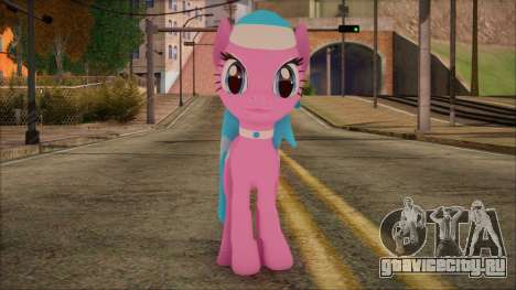 Aloe from My Little Pony для GTA San Andreas