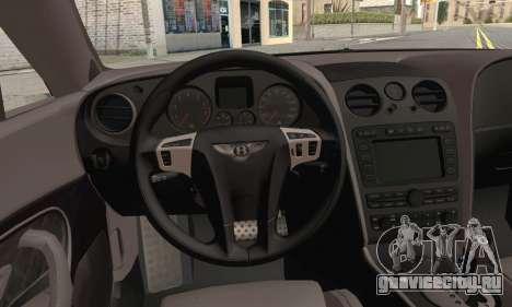 Bentley Continental Supersports для GTA San Andreas вид сзади слева