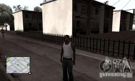 Winter Colormod для GTA San Andreas третий скриншот