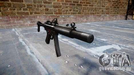 Пистолет-пулемёт MP5SD DRS FS b target для GTA 4