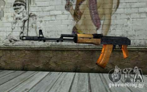 AKC74 Без Приклада для GTA San Andreas