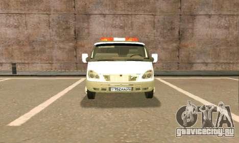 Газель Эвакуатор 33023 Beta v1.2 для GTA San Andreas вид снизу